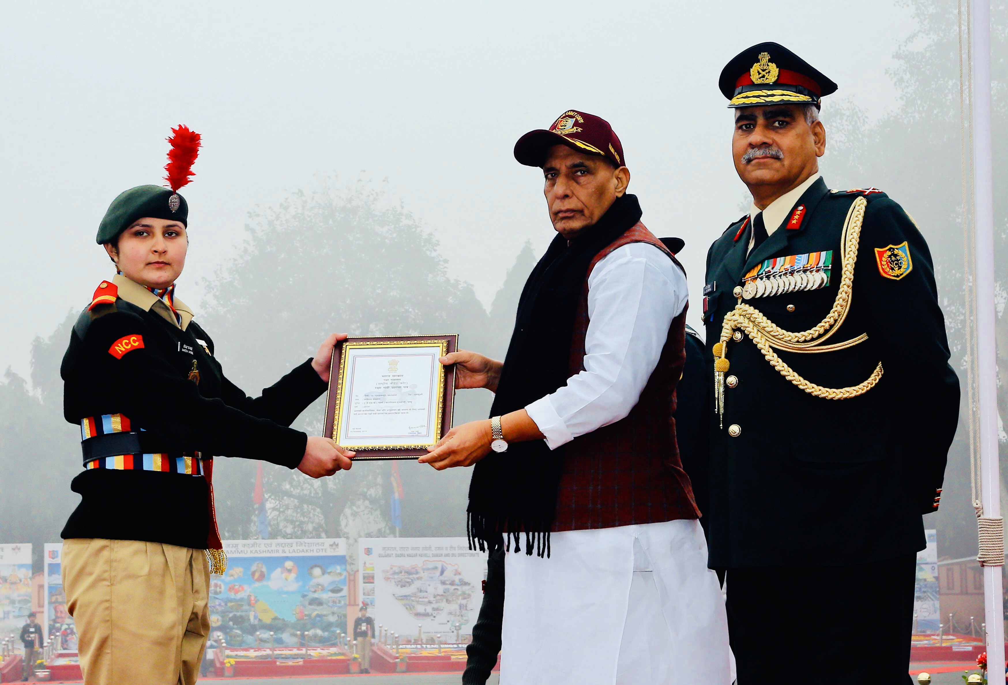 NCC contributes to nation building by transforming youth into a cohesive force: Rajnath Singh