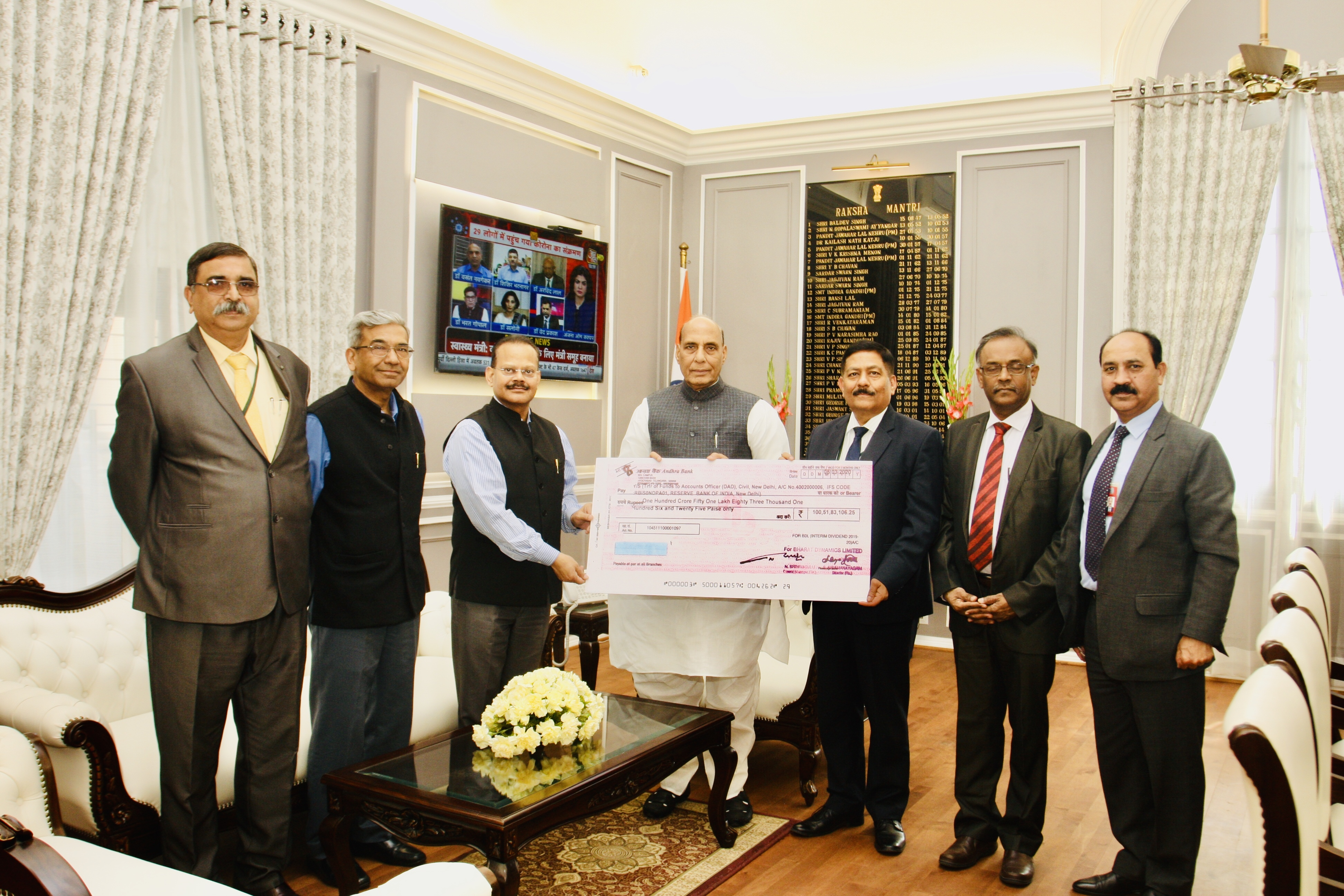 Bharat Dynamics Limited pays interim dividend of Rs 100 crore to Defence Ministry