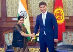 Swaraj takes stock of ties with Kyrgyz counterpart