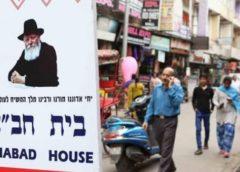 Intelligence alerts on possible terror attack targeting Israeli establishments in India